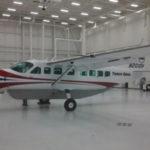 """Авиакомпания """"Томск Авиа"""" получит первый самолет Cessna 208B Grand Caravan"""