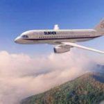 Арендовать Sukhoi Superjet-100 в Томске