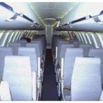 Арендовать Bombardier CRJ100/200 в Томске